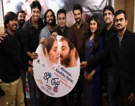 A.R.Rahman launches the first song from E.Ee..