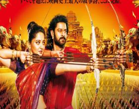 Bahubali to release in Japan