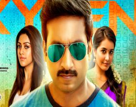 Gopichand's Oxygen audio out on 15th