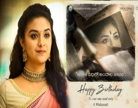 Happy Birthday Keerthy Suresh