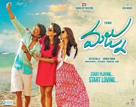 Natural Star Nani's Majnu movie on September 23rd...