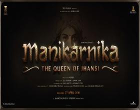 Manikarnika- Movie logo out in Varanasi!