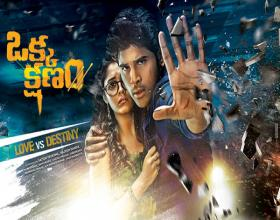 Allu Sirish's record openings for Okka Kshanam