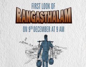 Rangasthalam first look tomorrow