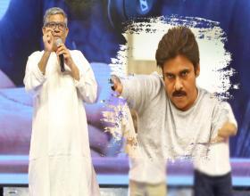 Agnyathavasi Pre Release event highlights