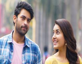 Toli Prema Trailer troubles