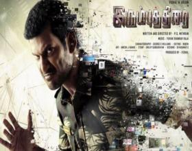 Vishal's Abhimanyudu first look