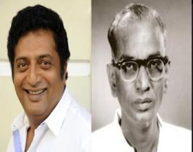 Prakash Raj to play veteran writer Chakrapani
