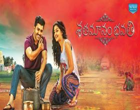 Sharwanand - Dil Raju's 'Shatamanam Bhavathi' audio on December 18th