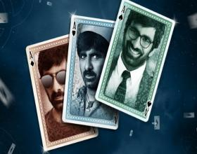 Ravi Teja's Amar Akbar Anthony First Look
