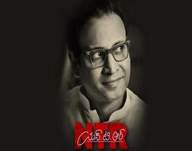 Sumanth Resembles ANR in NTR Biopic