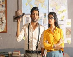 Agent Sai Srinivasa Athreya CensorReport