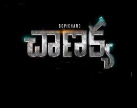 Gopichand Next Titled 'Chanakya'