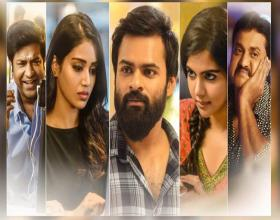 Chitralahari First Day Collection report