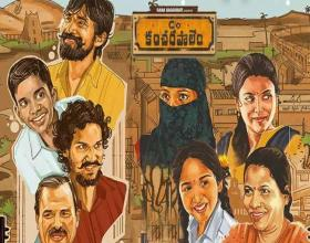 C/o Kancharapalem To Participate in National Awards