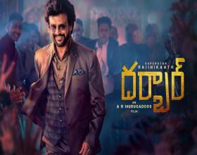 First Single From Superstar Rajinikanth's 'Darbar' Is Out !!!
