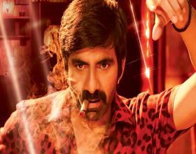 Ravi Teja's Swag look in Disco Raja Poster