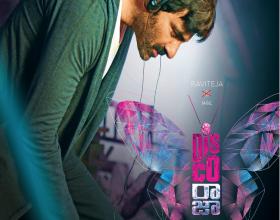 Disco Raja teaser 2.0: Gripping Suspense thriller