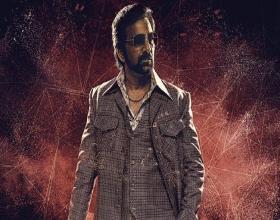 Mass Maharaja's Disco Raja Teaser Released