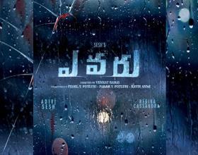 Adivisesh 'Evaru' Releasing on August 23rd