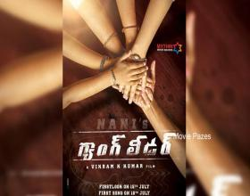 Nani's 'Gangleader' First Look Releasing Today