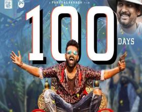Ismart Shankar Crossed 100 Days