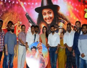 Jyothika's Jackpot Audio & Trailer Launch