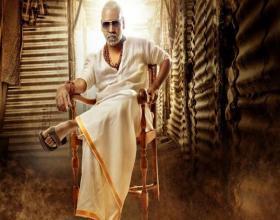 'Kanchana-3' Slated Its Release Date