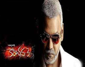 Kanchana 3 Trailer Review - Scary