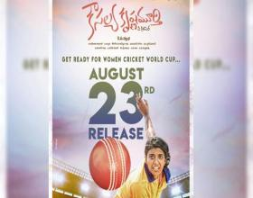 'Kausalya Krishnamurthy' Releasing Worldwide on August 23rd