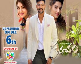 'Kavacham' Overseas release by RedHeart Movies