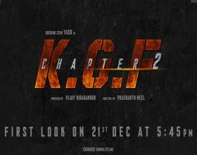 KGF Chapter 2 First Look Releasing on December 21st