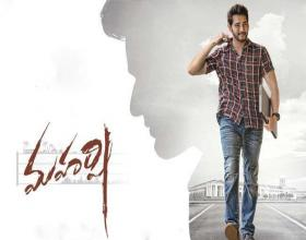 Maharshi Releasing on March 9th- Dil Raju