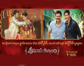 Srinivasa Klayanam Team Thanked Mahesh and Venkatesh