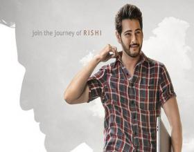Maharshi First Single Slated Its Release Date