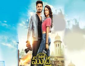 Nikhil's 'MUDRA' Movie Update