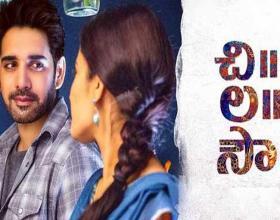 Nagarjuna Feels Proud by Producing Chi La Sow