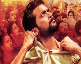 Suriya's NGK First Song Release