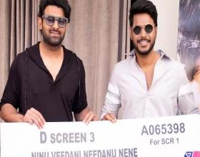 Prabhas Launched Ninu Veedani Needanu Nene First Ticket