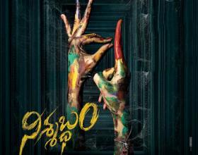 Nishabdham Title Poster Released