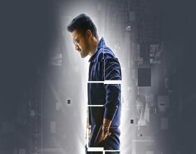 Kalyan Ram 16th Movie First Look