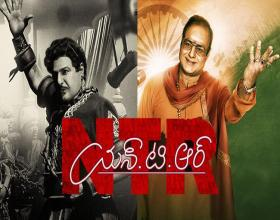 NTR Biopic Came Out With a Big Surprise
