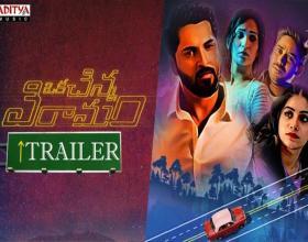 Oka Chinna Viramam Trailer bagged Huge Response!!!