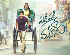 Sharwanand's 'Padi Padi Leche Manasu' Trailer on December 14th