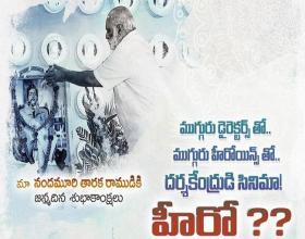 Raghavendra Rao To Come With Unique Project