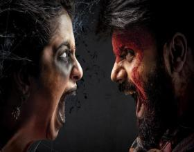 Raju Gari Gadhi 3 First Look Launched
