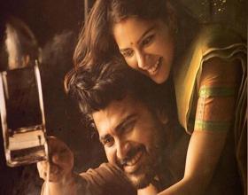 Ranarangam First Single- Seetha Kalyanam