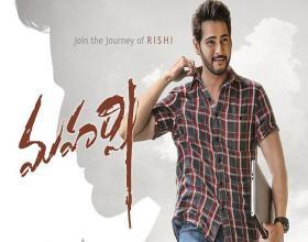 Mahesh Babu starring as Rishi in 'Maharishi'