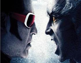 2Point0 Teaser: Eye Feast