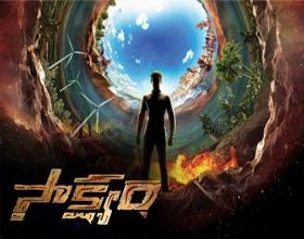 Saakshyam to Release on 27th World Wide